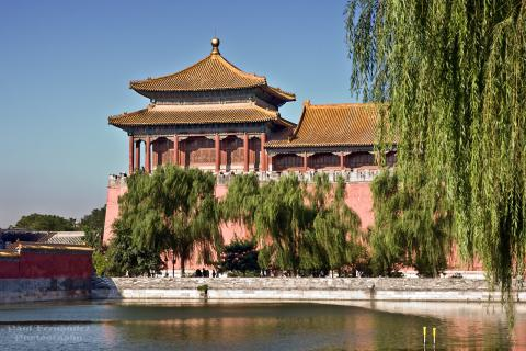 CIEE Beijing Advanced Chinese